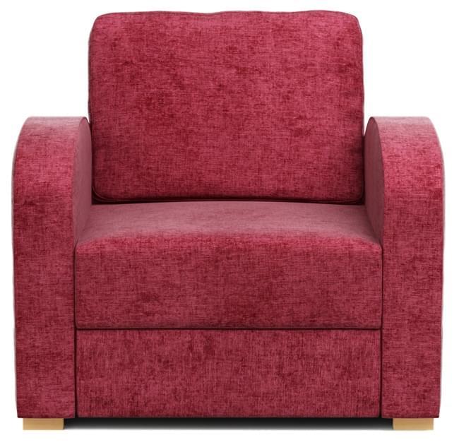 Holl Armchair