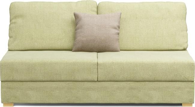 Ula Two Armless 2 Seat Sofa