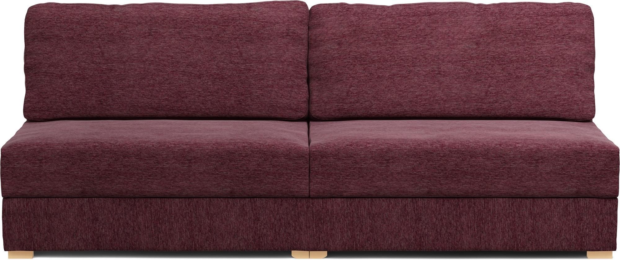 Xan Two Armless 2 Seat Sofa