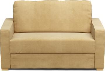 Xan 1 Seat Sofa
